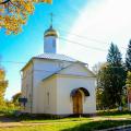 Летние смены в Православном молодежном Центре «Златоуст» в 2019 году