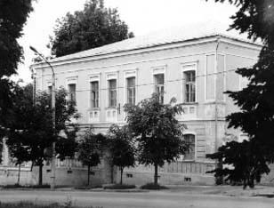 Здание Калужской семинарии - учебный корпус (современное фото)